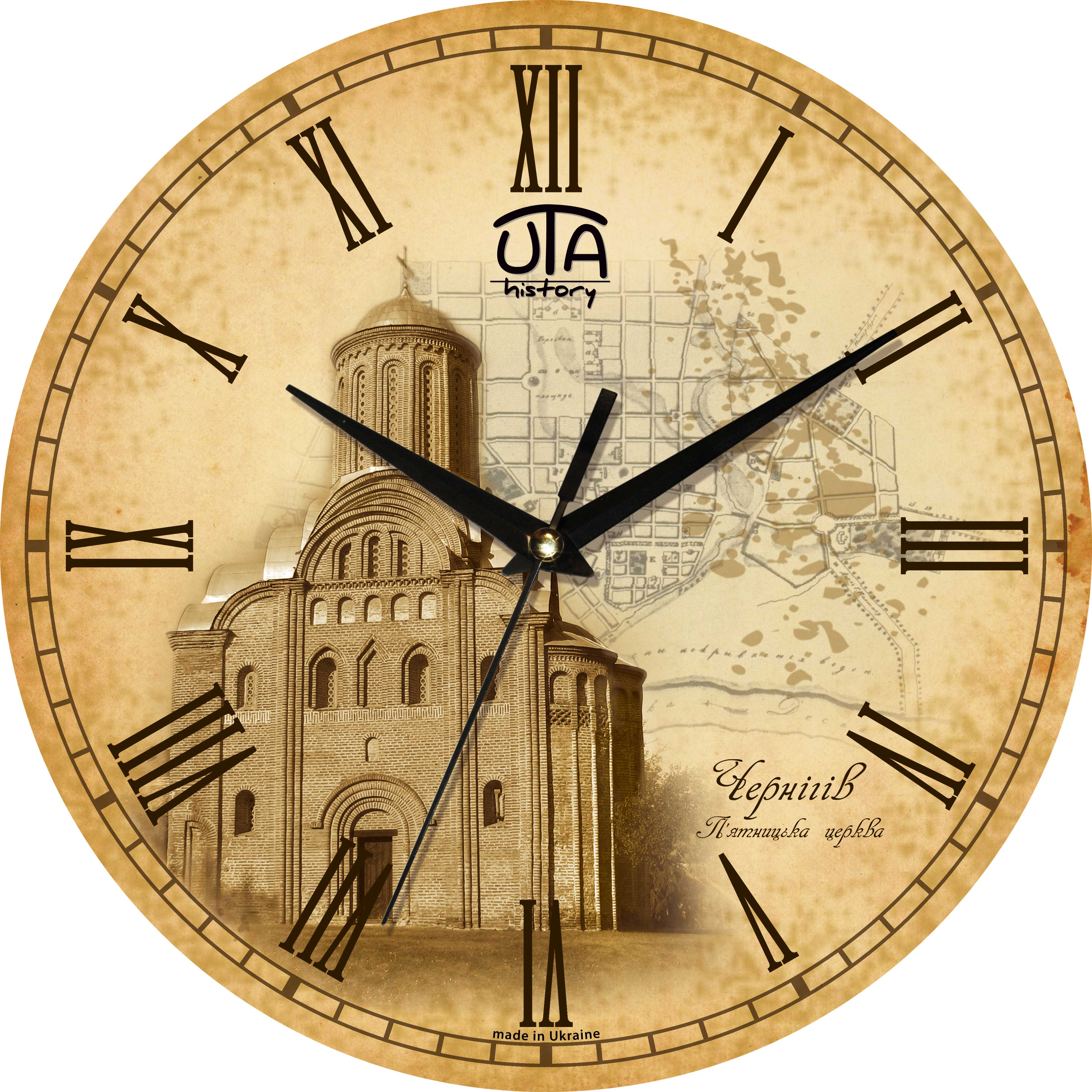 Часовая фабрика «ЮТА» e48c9dd8468ef